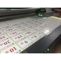 深圳宝安UV平板喷印厂|亚克力二维码制作加工|亚克力手机镜片印刷