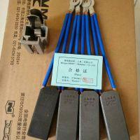 摩根电机碳刷电刷MG88规格25*32*60报价