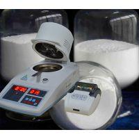 矿产品导热粉快速水分检测仪、镍粉水分测定仪厂家深圳冠亚牌