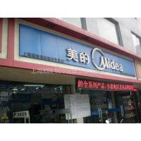 上海顺陵制冷设备工程有限公司