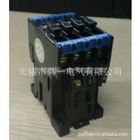 供应上海人民开关厂 交流接触器 B交流 CJX8-B12