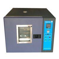 供应供应长崎科技TK-HT系列高温老化试验箱 高温老化箱