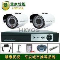 2路30米监控套餐 监控摄像头套装 D1网络监控  配500G 手机监控