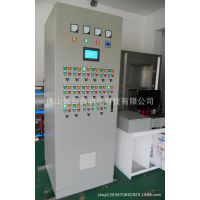深圳水处理系统设计方案 中控室上位机 控制柜组装 西门子PLC模块