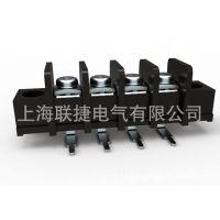 LW1MR-9.52间距栅栏式接线端子 PCB大电流端子排 阻燃 大电流