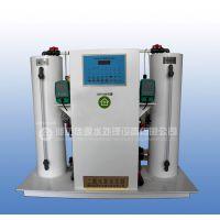 OTH-1000二氧化氯发生器设备规格型号