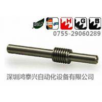 磨齿蜗杆轴KWG0.5-R1