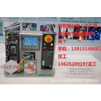 KOMORI小森五色印刷机 LS540 Coater MTM-15DK-1-(B)维修