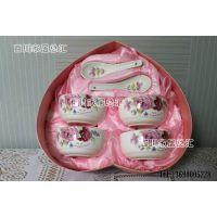 陶瓷餐具 陶瓷碗8件套 中秋国庆礼品套装碗