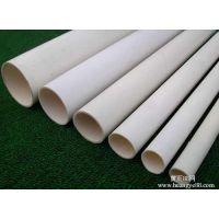 PVC穿线管厂家 pvc穿线管 pvc电线管 穿线管 电工套管信誉保证