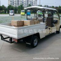 厂家直销小皮卡 工厂电动货车指定品牌 货箱电动货车