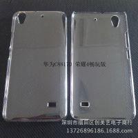 华为荣耀4畅玩版透明壳 C8817D光面PC手机素壳 皮套 水贴 贴钻