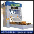 上海用的合模机当然是东莞耐斯300吨合模机,翻模机,深孔钻,棒料机