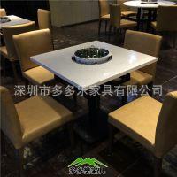 开火锅店如何选择火锅桌椅|火锅桌椅的尺寸是多少 多多乐家具
