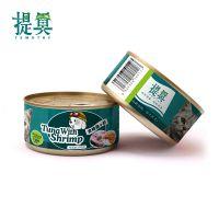 提莫猫粮食  猫罐头纯金枪鱼+虾猫湿粮170g 妙鲜 湿粮包厂家直销