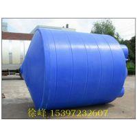 10吨锥形滚塑水塔,10吨锥底排污泄料水桶