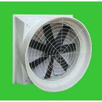 供应56寸喇叭风机/1380型玻璃钢负压风扇/1460型排风扇批发/1220型玻璃钢风机批发