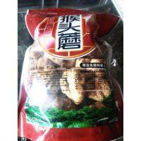 猴头菇批发 野生菌猴头菇 干货东北猴头菇 土特产干货 500g/袋 蘑菇