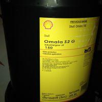 长期供应;壳牌可耐压S4 GX1000齿轮油