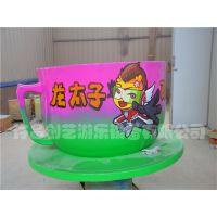 欢乐转转杯游乐设备-儿童最爱咖啡杯游艺设施创艺低价