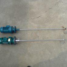 BLD09-11-0.55KW 加药桶搅拌机 含304杆子和桨叶
