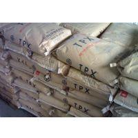 TPX/三井化学/MLL411 透明级,耐高温 品种齐全