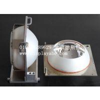 科视CP2220/CP2000-ZX数字电影放映机耗材-反光镜/反光碗