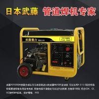 汽油300A发电电焊机产品特点