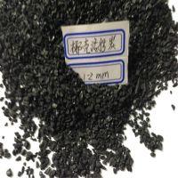 进口原料造提取黄金用椰壳活性炭 提金载体活性炭