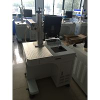 塑料材质激光打印机 二氧化碳激光打印机