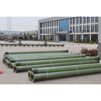 直销 玻璃钢管道 耐腐耐高温 规格齐全 寿命长 质保一年