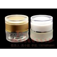 广州化妆品塑料盒子
