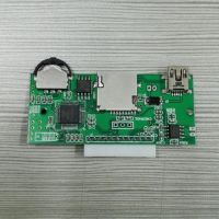 MP3电路板方案 高质量的MP3电路板方案 浙江厂家供应