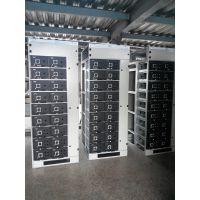 热销 MNS低压配电柜 开关柜 低压固定柜 华柜制造