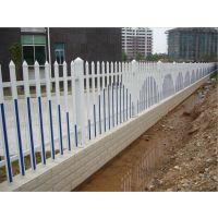 南京PVC护栏 PVC绿化护栏 PVC花园围栏花坛栅栏PVC草坪护栏