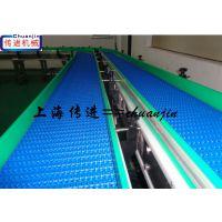 多种款式塑料输送网带厂家 上海传进网带输送机
