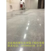 供应深圳坪地水磨石起灰处理方法-厂房水磨石镜面处理-技术精湛,操作娴熟