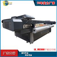 深圳东方龙科打印3d浮雕玄关冰晶画效果瓷砖背景墙打印机