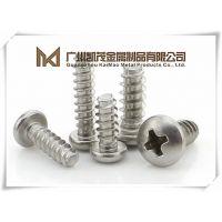 高品质不锈钢304 圆头/BK半圆头平尾自攻螺丝钉 M2M2.2M2.6M3M4
