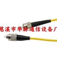 电信级FC-FC单模单芯光纤跳线尾纤