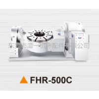 供应潭佳摇篮式五轴数控油刹分度盘FHR-500C