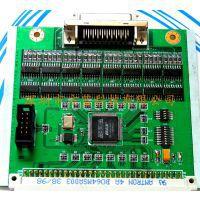 转换器电路板PCB开发抄板设计公司