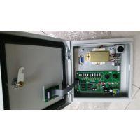 供应YFP-16手操泵Y039,SF-603智能调节控制仪SF-604西安庆成