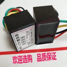 批发价电机整流器 RY99 RY-99-4