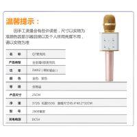 电容式手机K歌麦克风选途讯Q7厂家直销