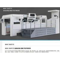 清废模切机-平压平模切机系列-大源机械