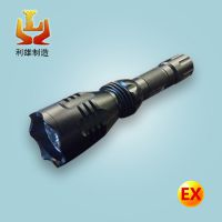 利雄led充电防水防爆大功率手电筒,JW7230防爆大功率手电筒