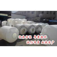 5吨液体储罐
