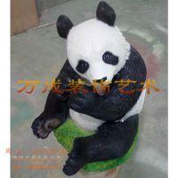 玻璃钢仿真雕塑定做仿真熊猫雕塑厂家直销公园绿地熊猫雕塑小品