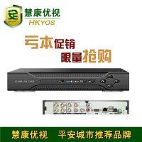 8路硬盘录像机 监控刻录机 8路DVR监控主机 D1云功能免设置 手机